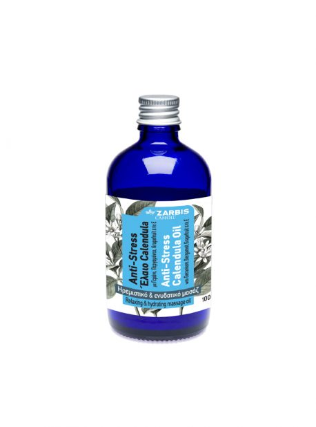 ΕΛΑΙΟ CALENDULA ANTISTRESS 100 ml