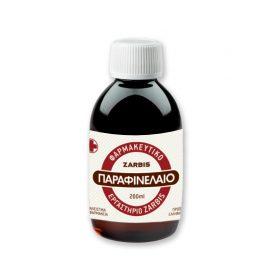 Παραφινέλαιο Ευρωπαϊκής Φαρμακοποιίας 200 ml