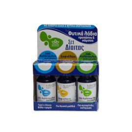 Gift Set Φυτικών Ελαίων για Δίαιτα