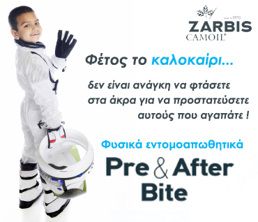 offer banner1