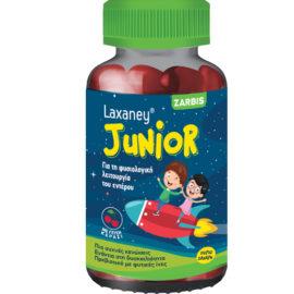 Laxaney JUNIOR 60 ζελεδάκια